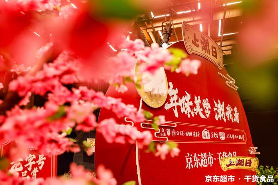 http://www.xqweigou.com/dianshanglingshou/100087.html