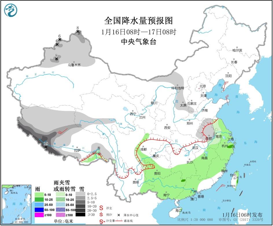 http://www.linjiahuihui.com/guonaxinwen/564318.html