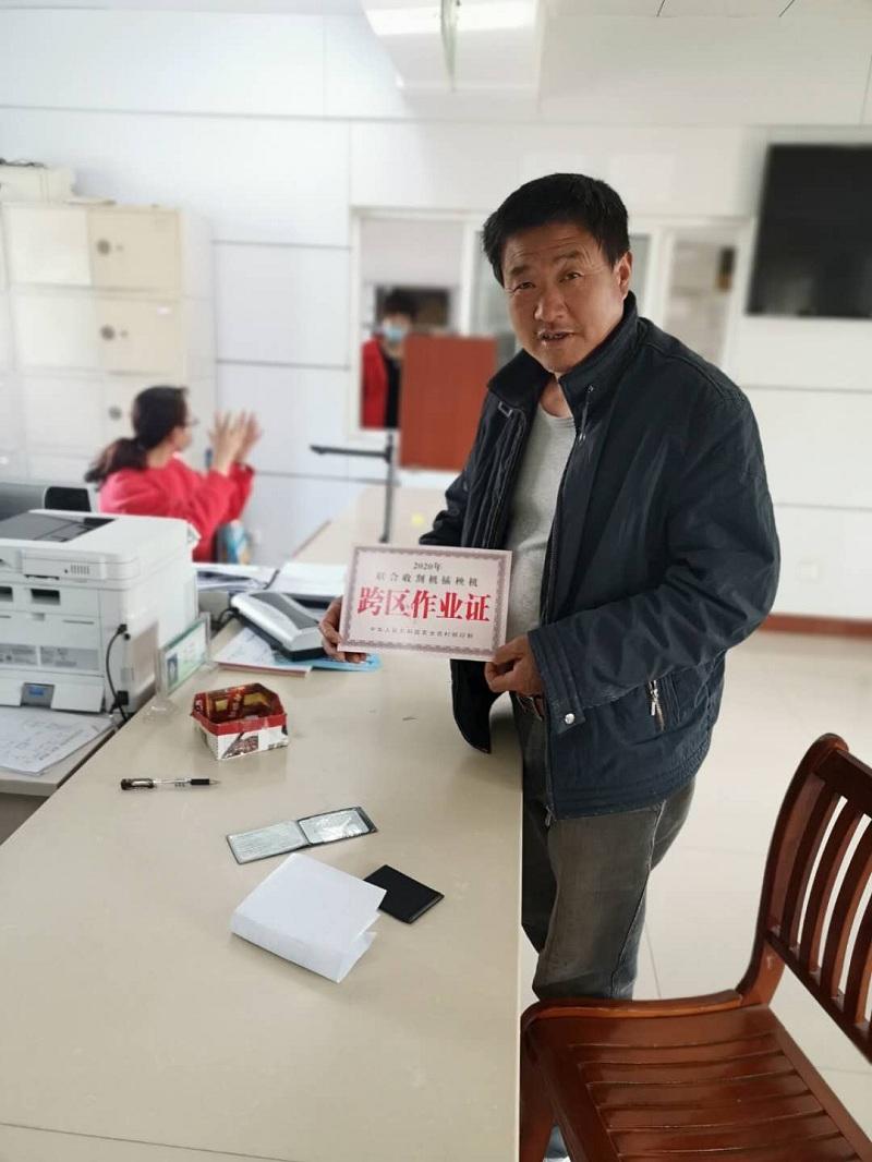 安徽庐江县:做好跨区作业证发放工作