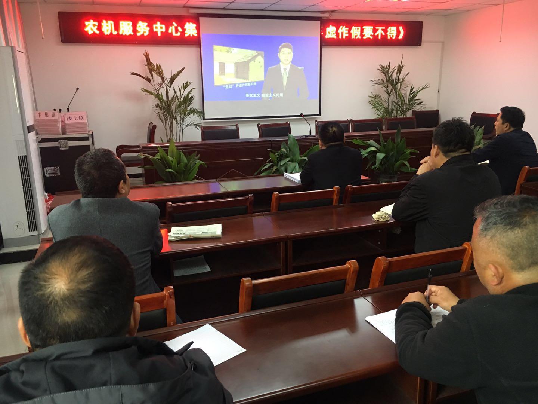 安徽谯城:农机服务中心观看《危改弄虚作假要不得》