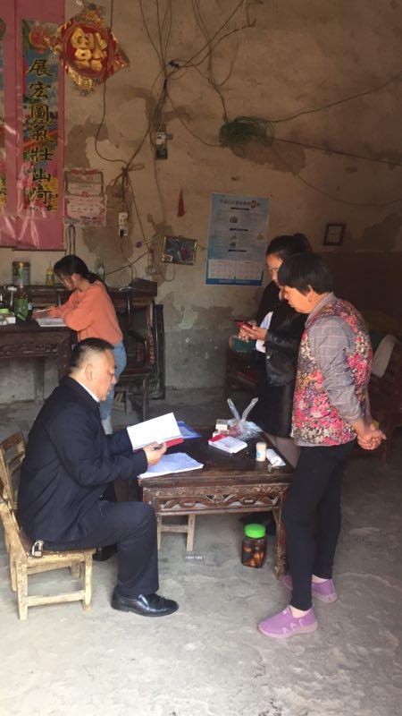 安徽谯城:农机服务中心走访贫困户
